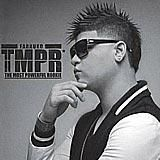 The Most Powerfull Rookie